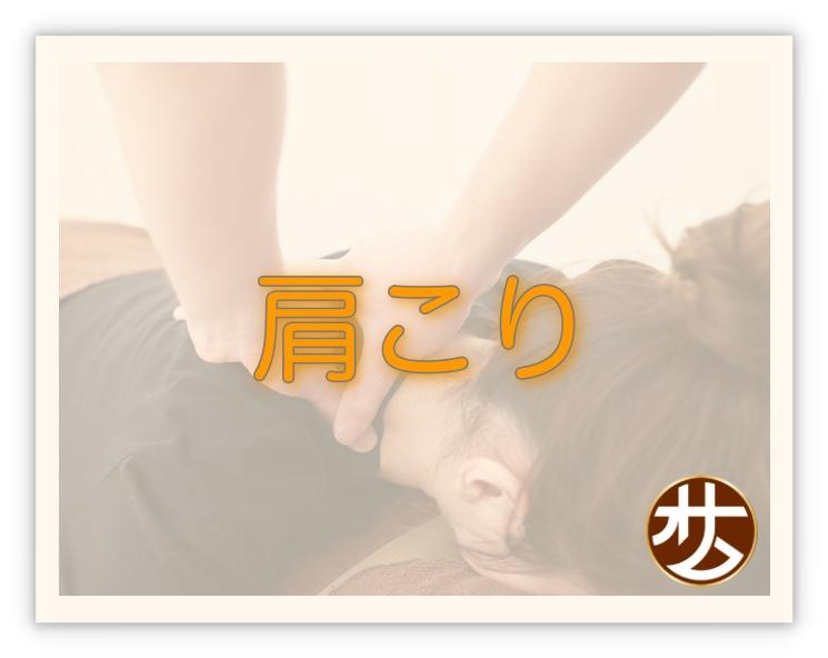 首をマッサージされてる女性の画像
