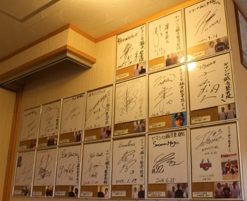 うるまの山城整骨院のサイン